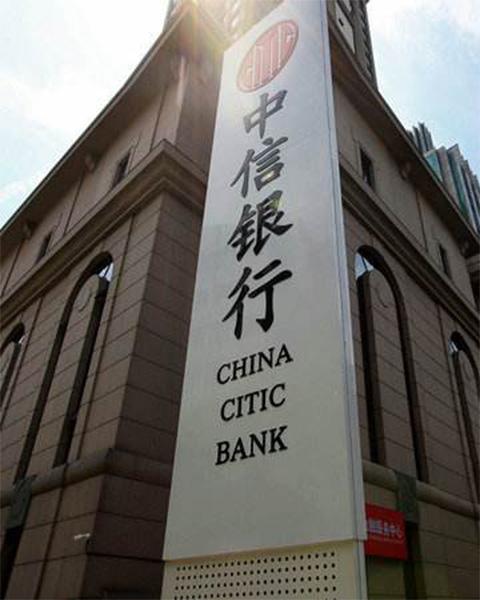 中信银行与泰笛建立办公室绿植租赁合作