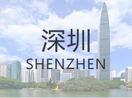 深圳绿植租赁