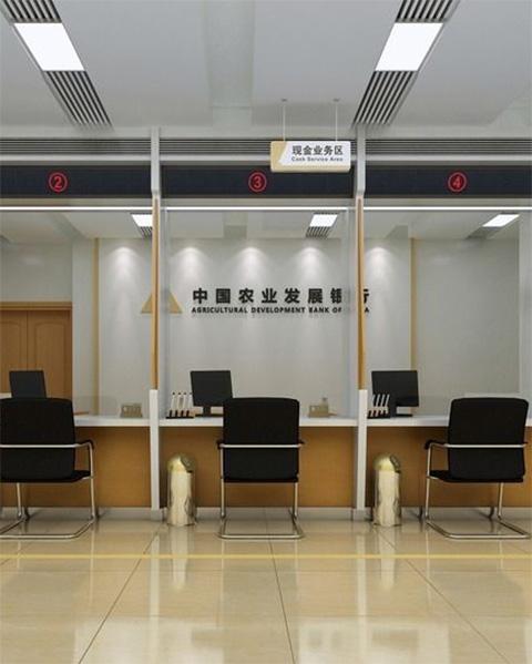 中国农业银行与泰笛建立办公室绿植租赁合作