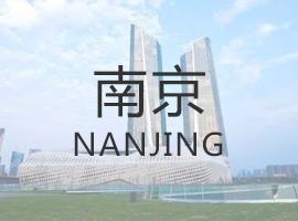 南京绿植租赁