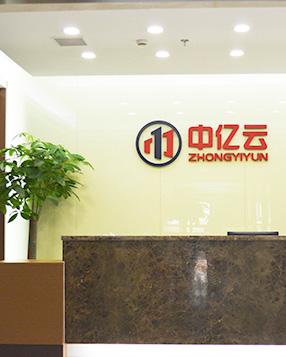 上海中亿云股份有限公司与上海泰笛建立绿植租赁合作