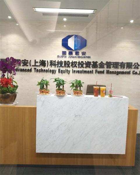 国泰君安(上海)有限公司与上海泰笛建立绿植租赁合作