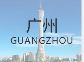 广州绿植租赁